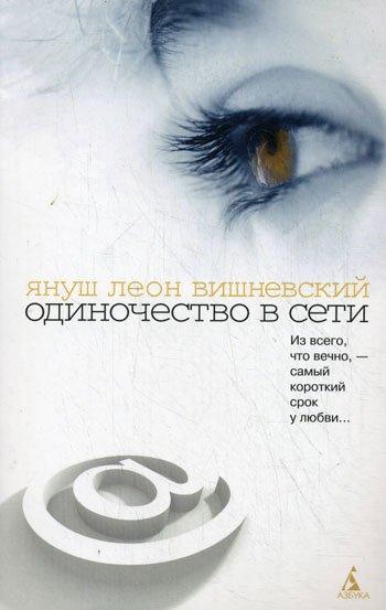 Очень интересные книги womanru