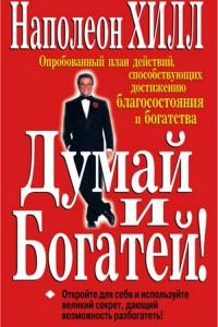 1984 книга скачать торрент