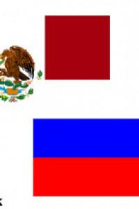 Русская литература в мексиканских недрах